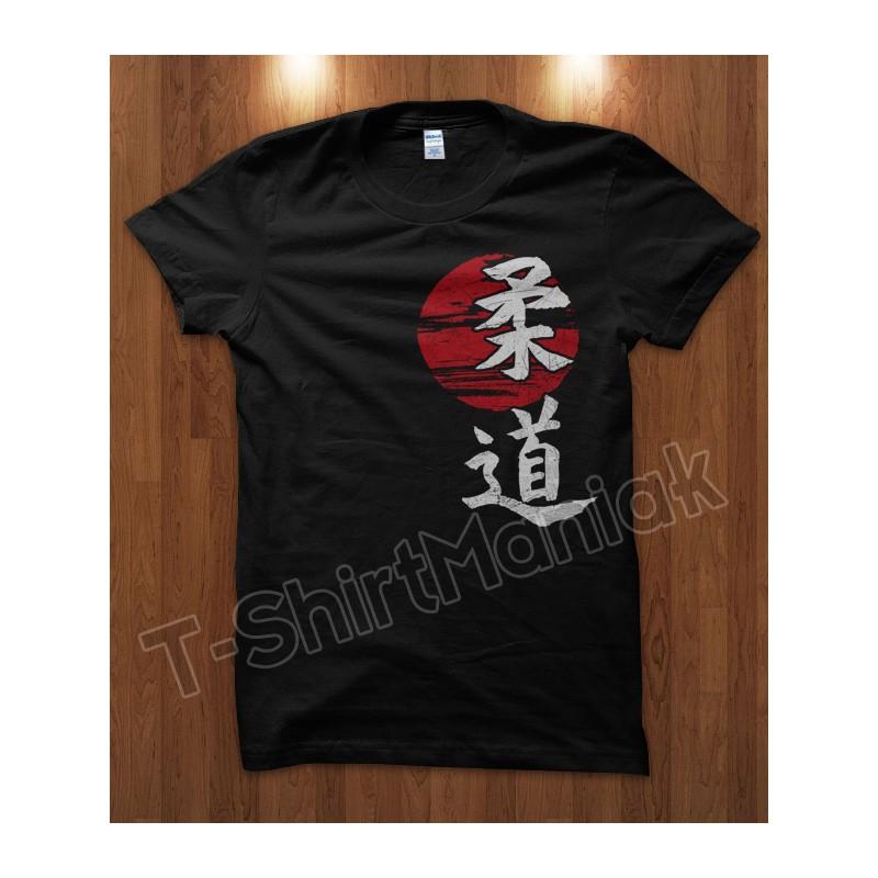 Judo Sun